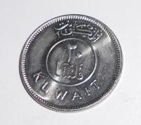 Kuvajt 20 Fils 1999