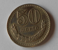 Mongolsko 50 monge 1981