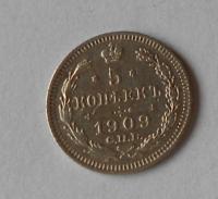 Rusko 5 Kopějka 1909
