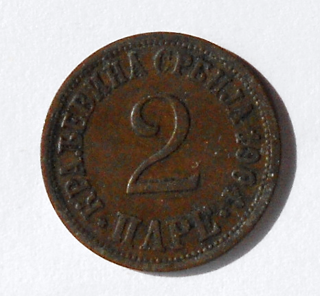 Srbsko 2 Para 1904