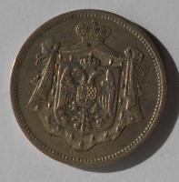 Srbsko 25 Para 1920