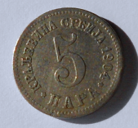 Srbsko 5 Para 1904