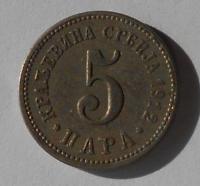 Srbsko 5 Para 1912