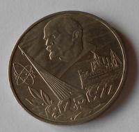 SSSR 1 Rubl 60 let VŘSR 1977