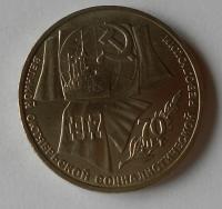 SSSR 1 Rubl 70 let VŘSR 1987