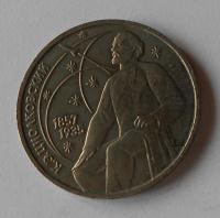 SSSR 1 Rubl Ciolkovskij 1987