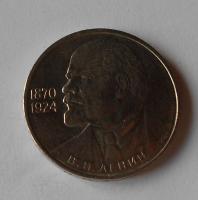 SSSR 1 Rubl Lenin 1985