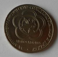 SSSR 1 Rubl Mírový sjezd 1985
