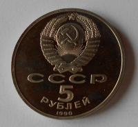 SSSR 5 Rubl Klášter 1990
