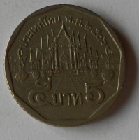 Thajsko 5 Bath 1993