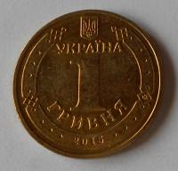 Ukrajina 1 Hřivna historie