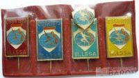 Sada III. letní spart. spřátelených armád 1973