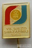 VII.sjezd Svazarmu 1983