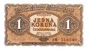 1Kčs/1953/, stav UNC, tisk GOZNAK Moskva, série BA