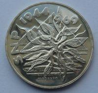 25 Kčs(1969-SNP), stav 0/0