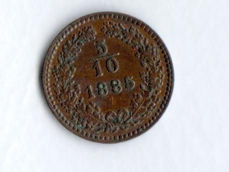 5/10 Krejcar(1885), stav 1+/1+ patina