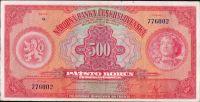 500Kč/1929/, stav 1, série G