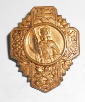 ČSR Odznak sv. Václav