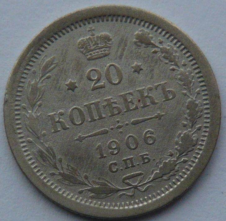 Rusko 20 Kopějek 1906