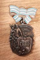 SSSR Řád mateřské slávy III.