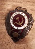SSSR Vzorný odstřelovač