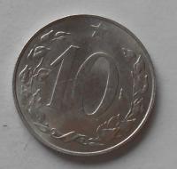 ČSSR 10 Haléř 1956
