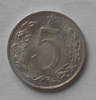 ČSSR 5 Haléř 1954