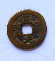 Čína Thung Pao 1801-1851 Tao Kulamg