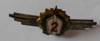 ČSSR Vojenský výkonostní odznak třídních specialistů, 2 třída - starší těžší typ