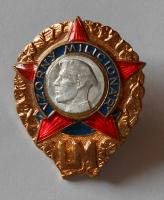 ČSSR Vzorný milicionář