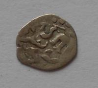 Krymští Chánové Akča 1054-64 Girej III. Ag