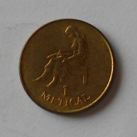 Mozambik 1 Metical 1994
