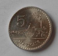 Mozambik 5 Metical 1982