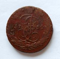 Rusko 5 Kopějka 1764