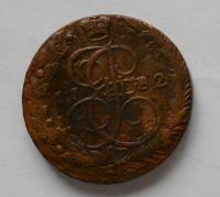 Rusko 5 Kopějka 1782
