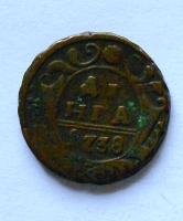 Rusko Děnga 1738