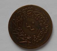 Turecko 40 Para 1839-61