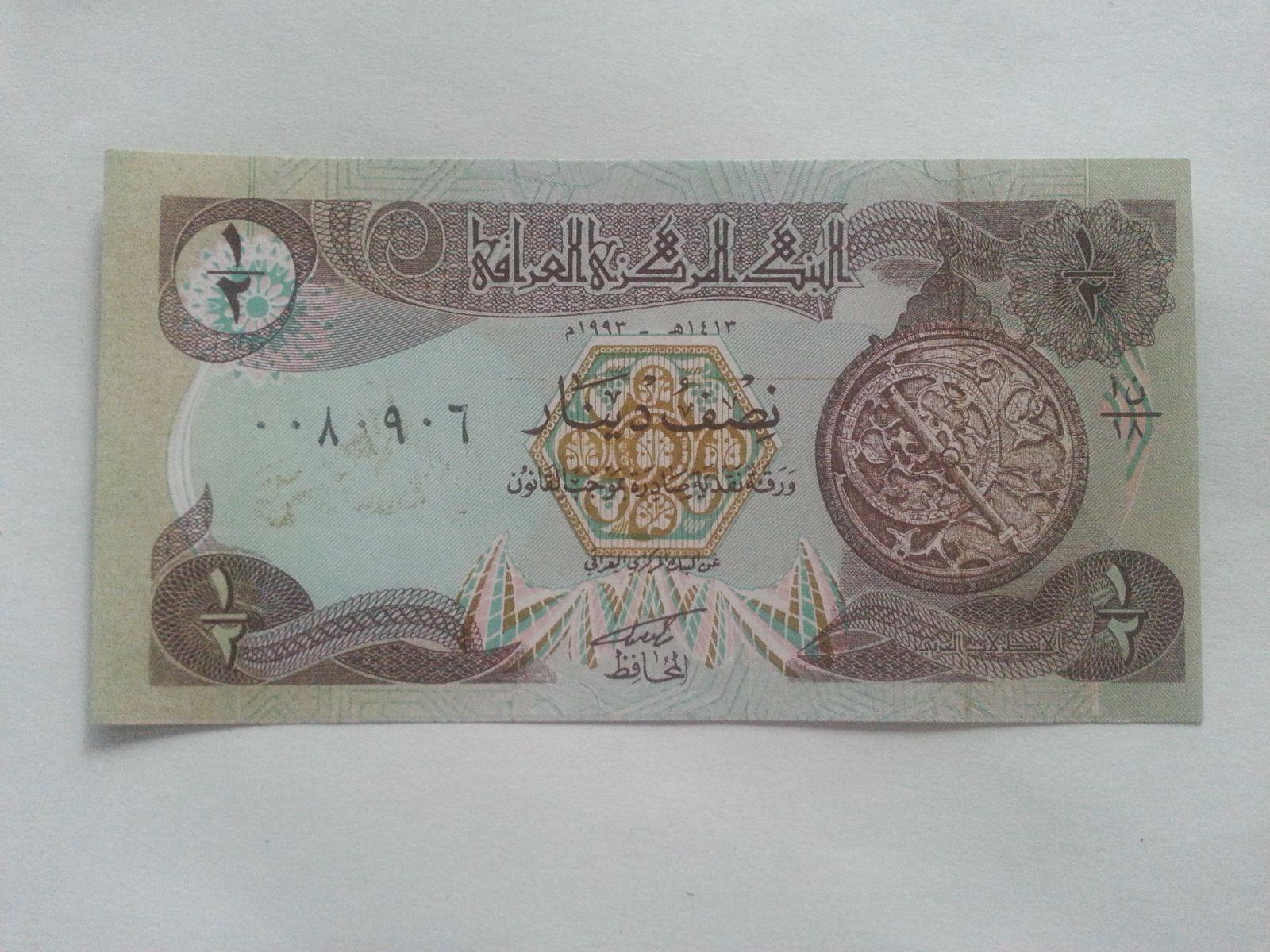 1/2 Dinar, 1993, Irák