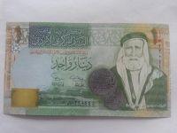 1 Dinar, 2002, Jordánsko