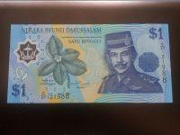 1 Ringit, sultán, 1996, Brunei