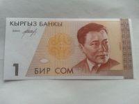 1 Sum, Abdilan, Kyrgyzstán