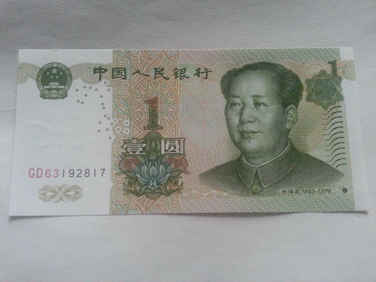1 Yuan, 1999, Čína