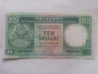 10 Dollars, 1989, Hong-Kong