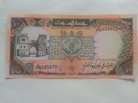 10 Pounds, brána, Súdán