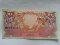 10 Rupie, 1959, Indonésie