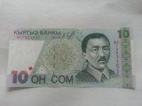 10 Sum, 1997, Kyrgyzstán