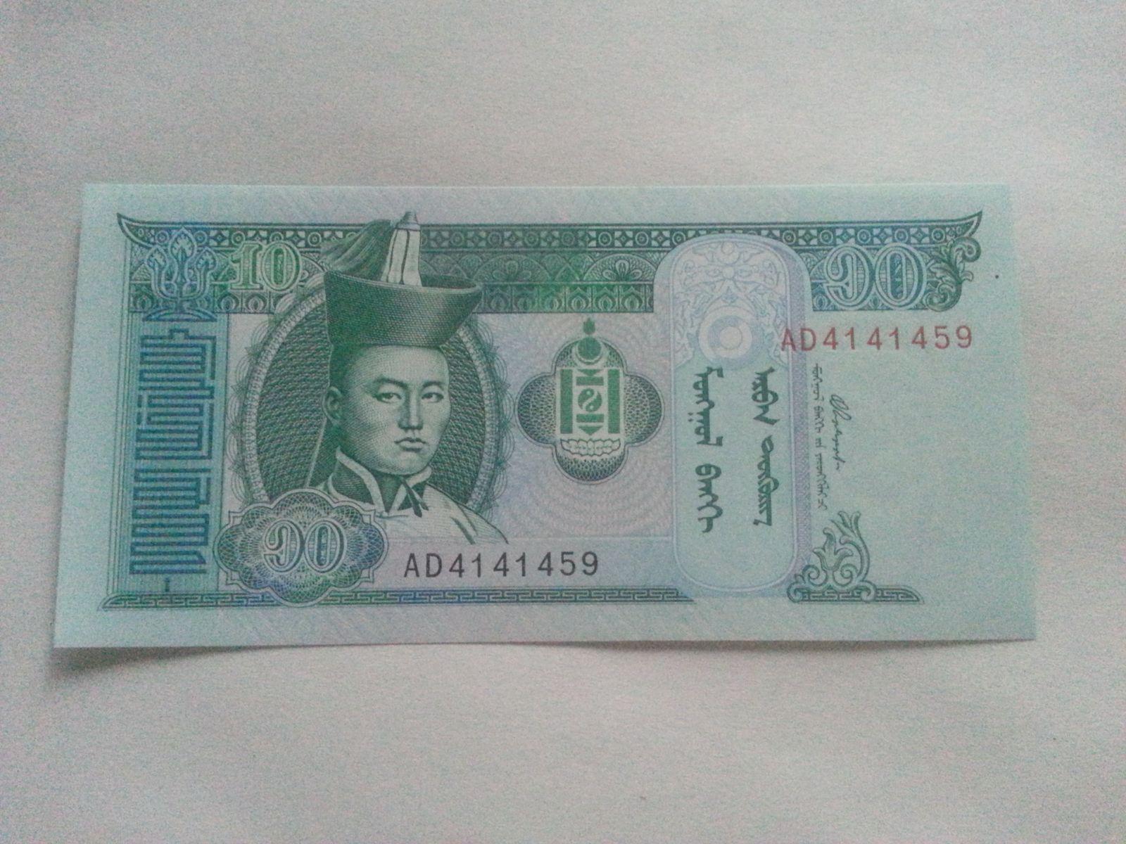 10 Tegreg, zelená, 2002, Mongolsko