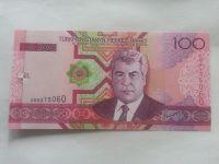 100 Manat, 2005, Turkmenistan