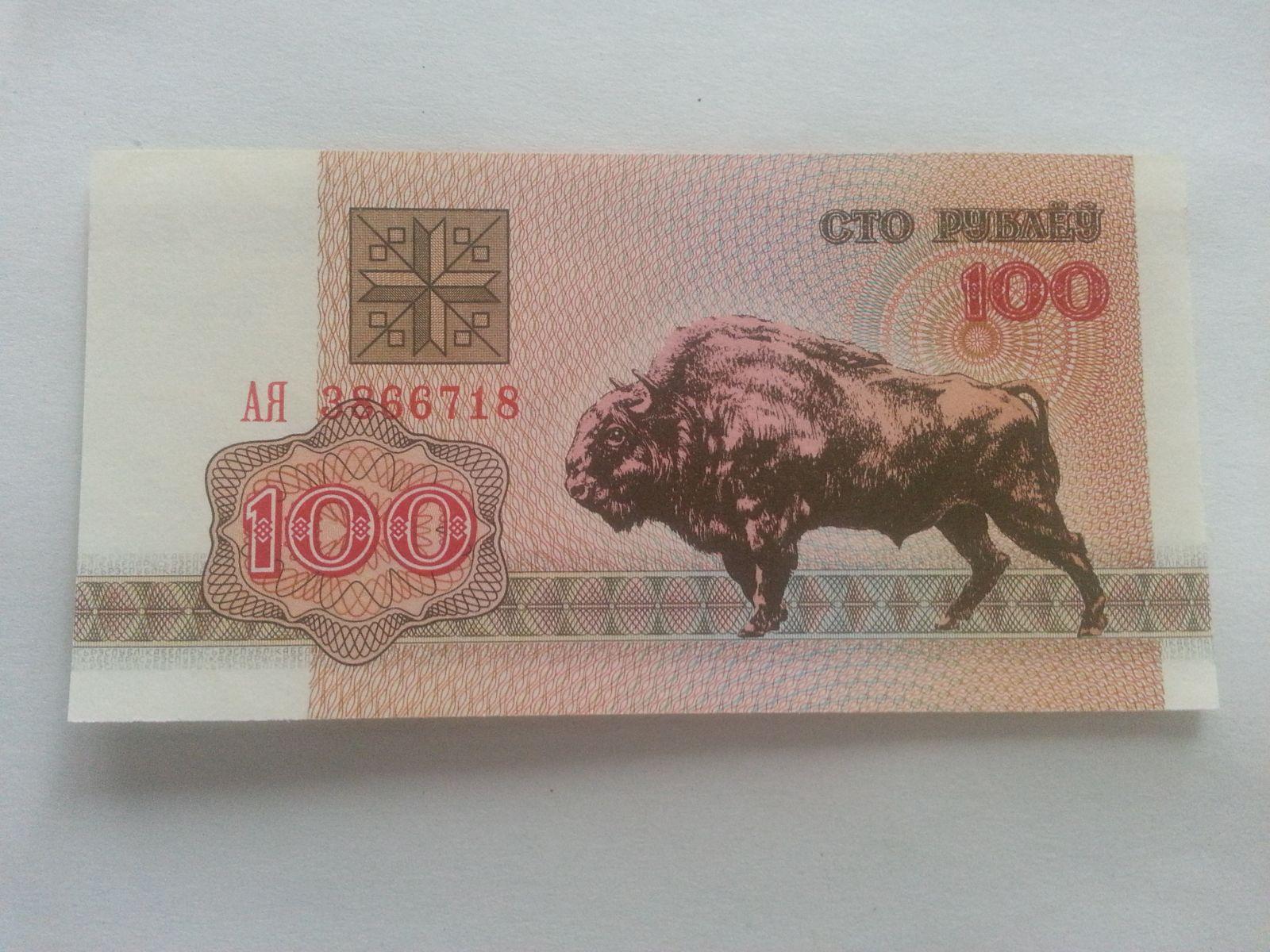 100 Rubl, 1992, Bělorusko