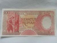 100 Rupie, 1958, Indonésie